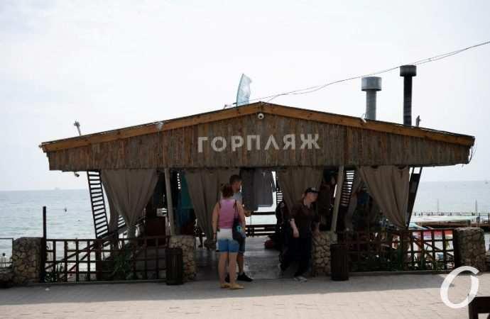 Температура морской воды в Одессе 4 сентября