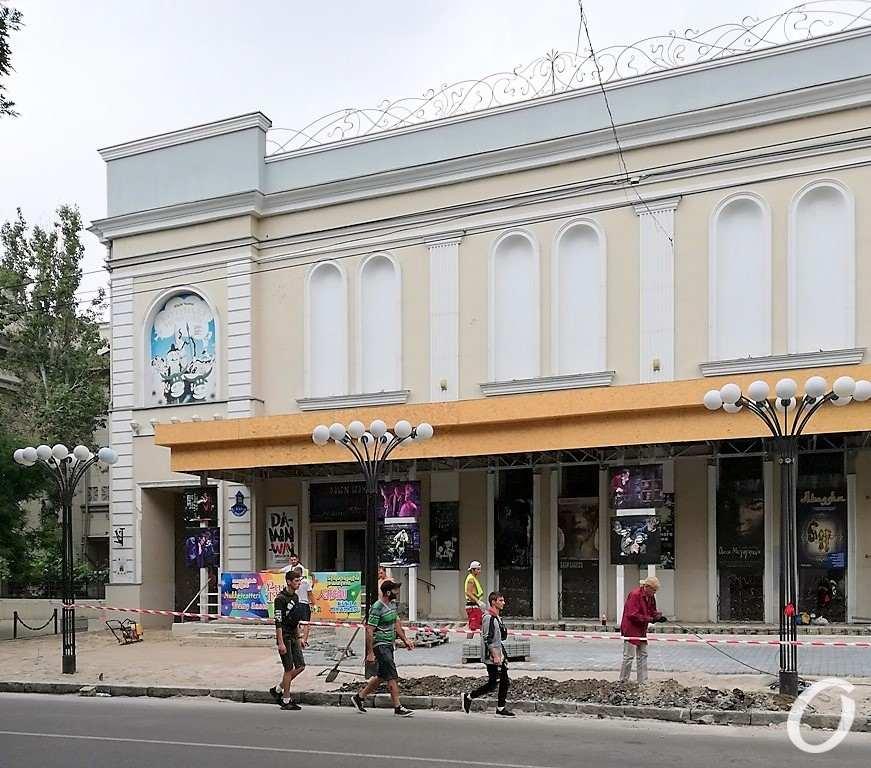 Одесский театр кукол, ремонт3