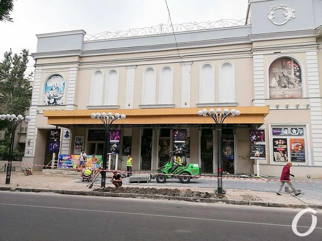 Одесский театр кукол, ремонт6