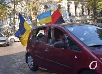 В Одессе стартовал автопробег, посвященный Дню Независимости (фоторепортаж)