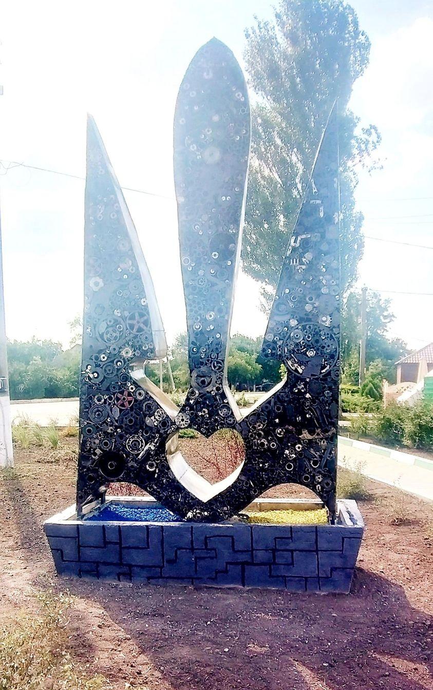Новый арт-объект в Доброславе3