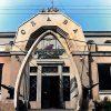 Одесский Дюковский парк: от Музея китобоев до «Bandidos»