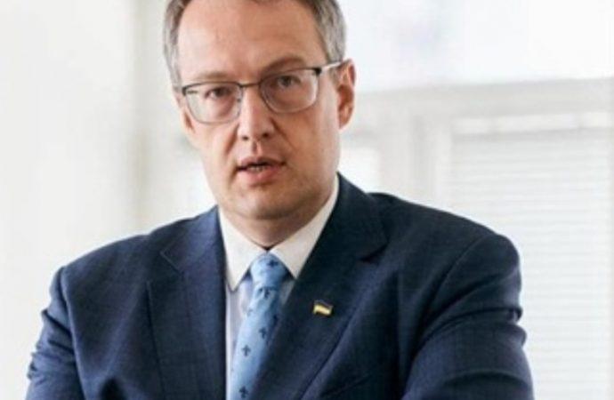 Антон Геращенко больше не замглавы МВД, – нардеп