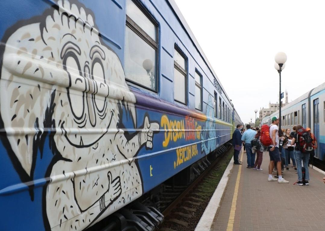 Гоголь TRAIN3