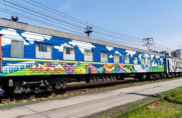 Встречайте: в Одессу прибудет первый в Европе арт-поезд (фото)