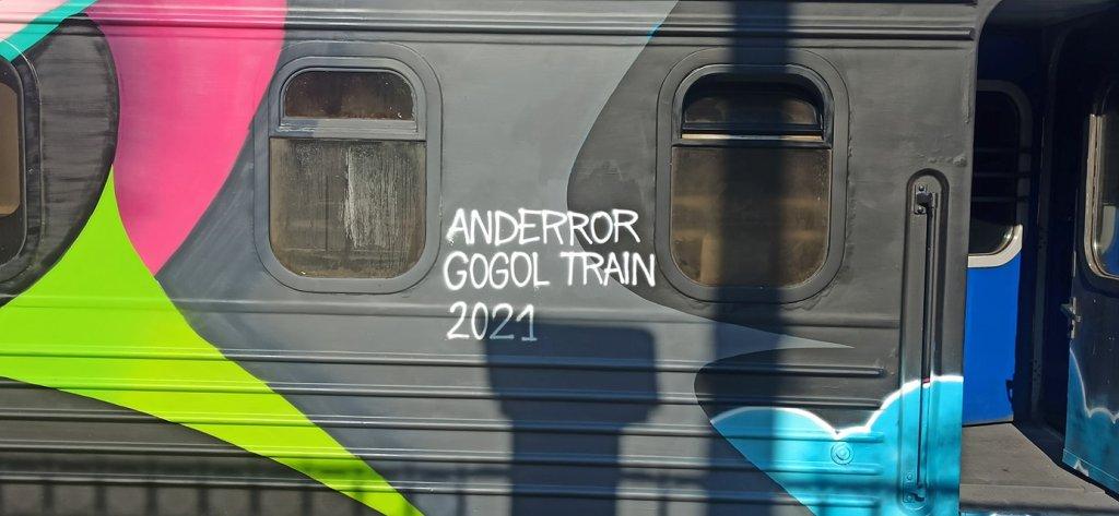 арт-поезд «Гоголь TRAIN» в Одессе5