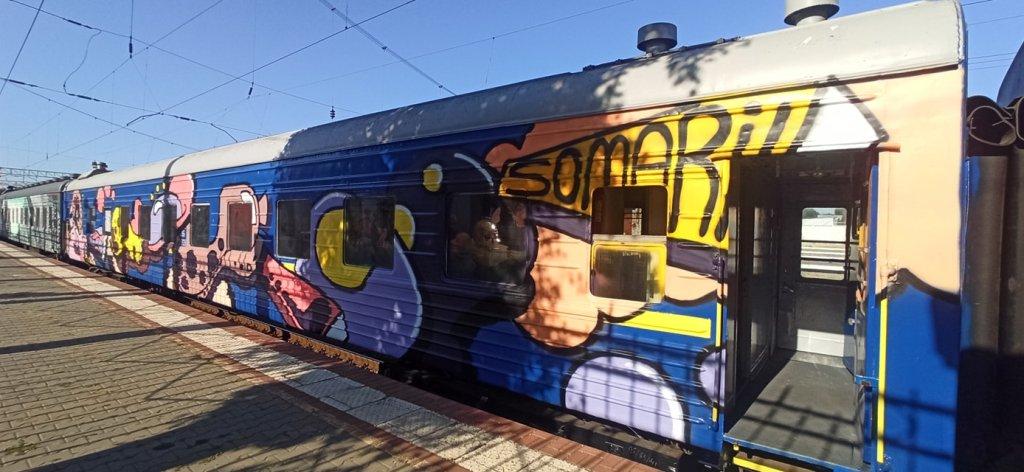 арт-поезд «Гоголь TRAIN» в Одессе