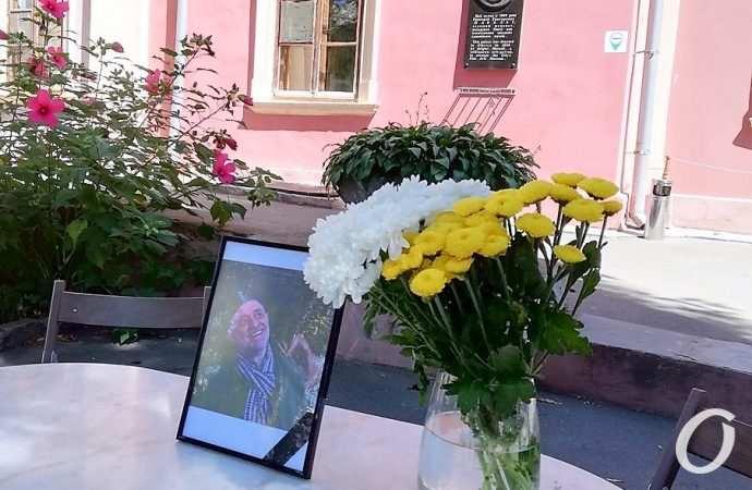 Одесса прощается с Александром Ройтбурдом – когда похороны?