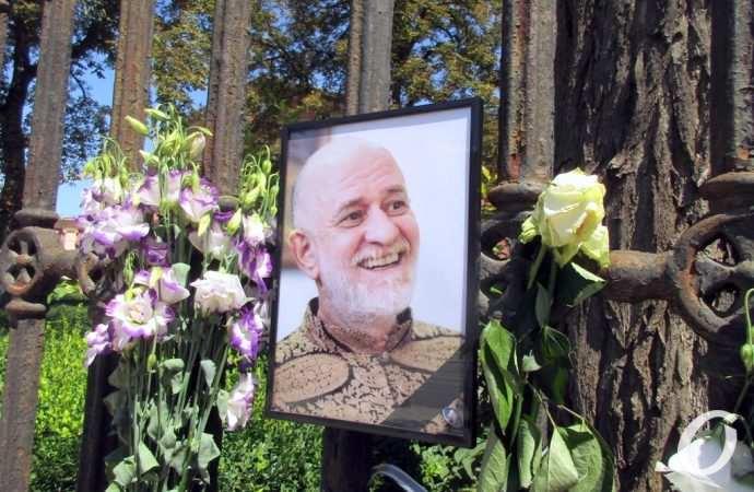 «Сказать ему спасибо»: в память об Александре Ройтбурде
