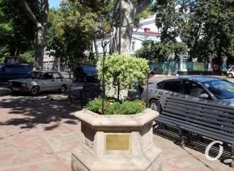 В Одессе установлен арт-объект в память об одесских дворовых колодцах