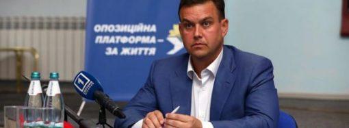 Мэр Кривого Рога найден застреленным — реакция Зеленского