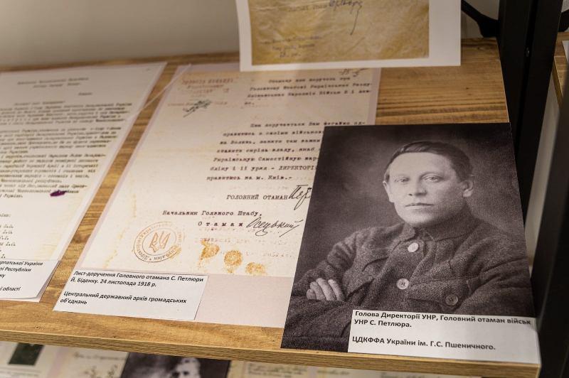 музей украинской книги2