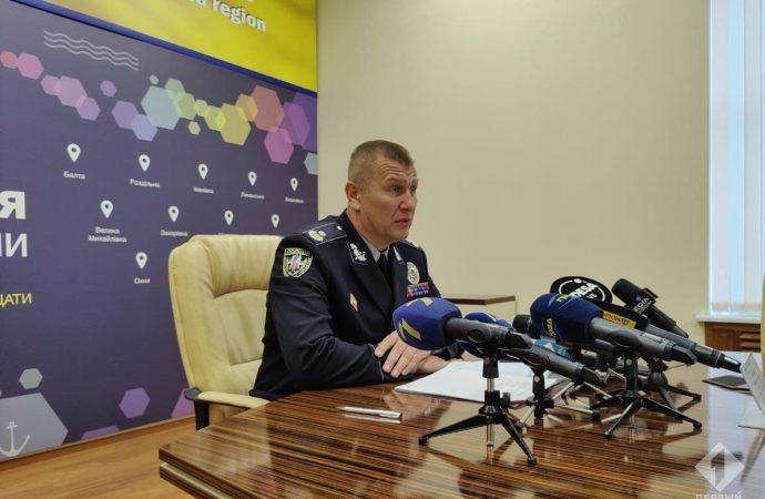 В Одессе представили нового начальника полиции: им стал генерал с «суровым» нравом