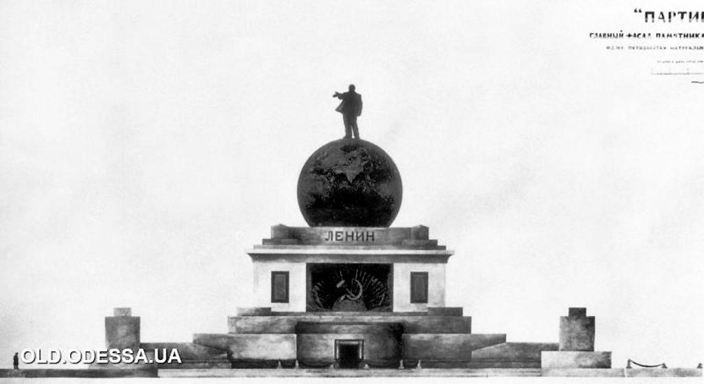 Один из проектов Мавзолея Ресурс Старая Одесса в фото1