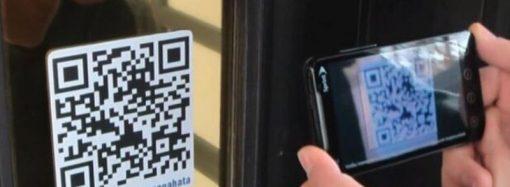 В Одессе хотят оснастить МАФы QR-кодами – зачем?