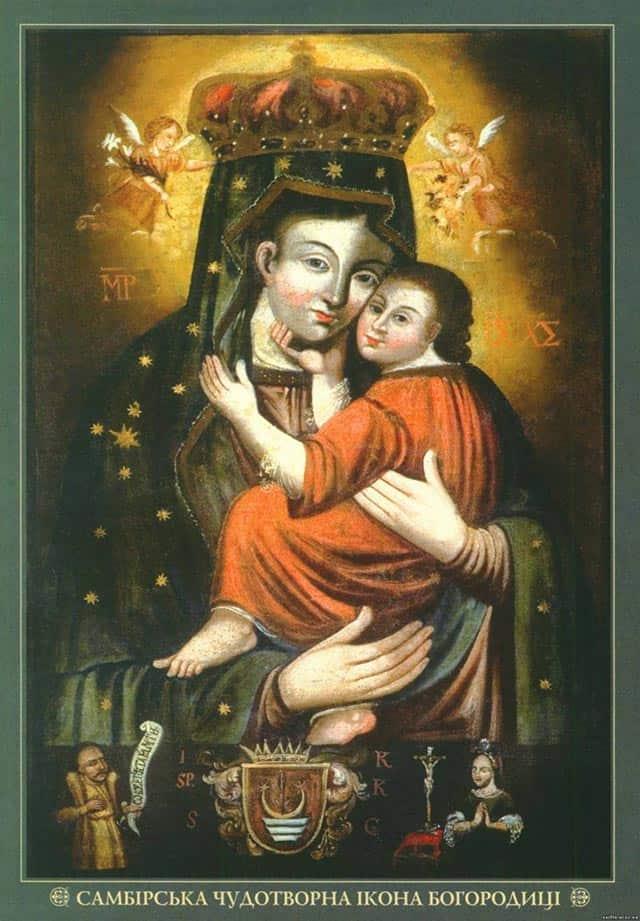 Самборская Богородица