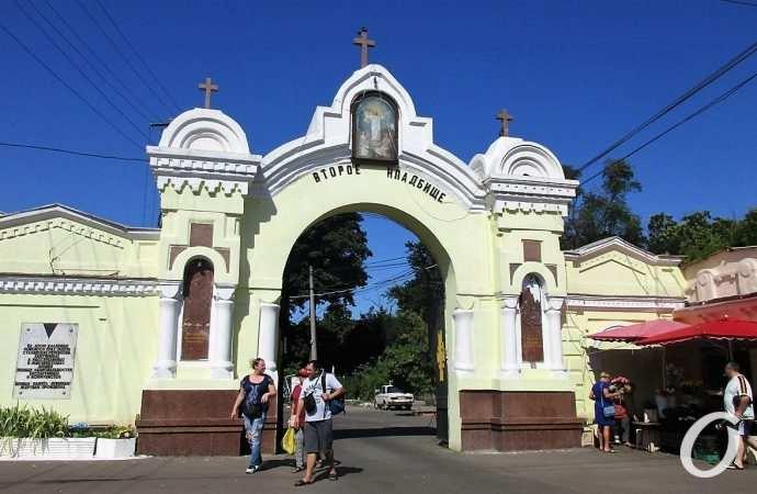 Второе Христианское кладбище Одессы: «тайнопись» надгробий, пустые могилы и загадки перезахоронений