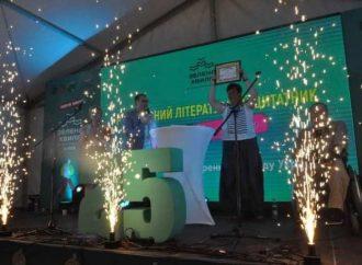 «Зеленая волна-2021»: читающие одесситы установили необычный интеллектуальный рекорд (фото)