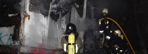 В Одессе горел завод «Продмаш»