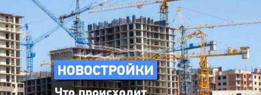Цены на квартиры в новостройках растут — что будет осенью?