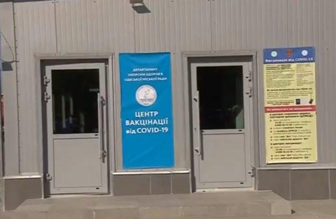 В одесском аэропорту открылся необычный пункт вакцинации: в чем его «фишки» (видео)