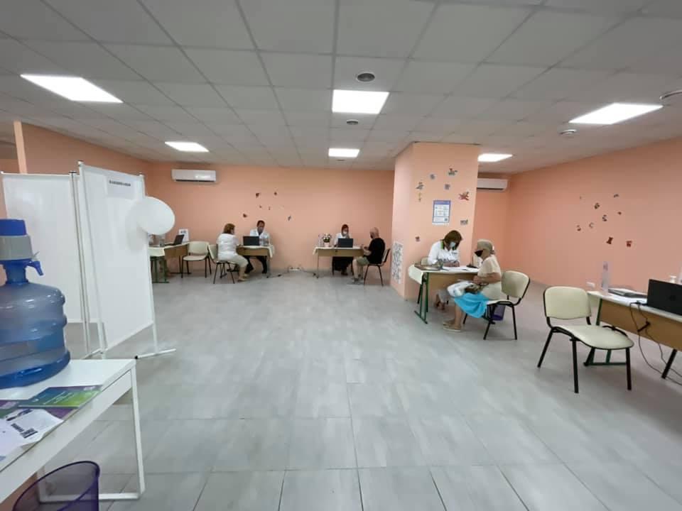 центр вакцинации в парке Горького