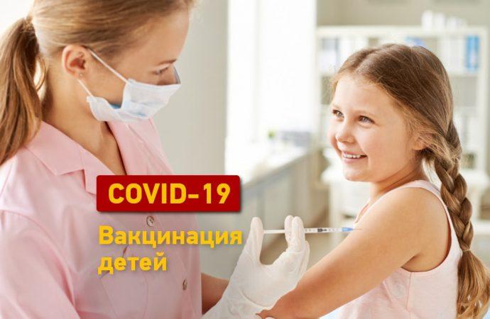 В каких случаях стоит вакцинировать ребенка от COVID-19