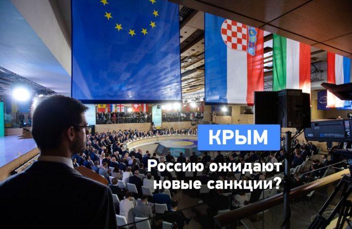 Крымская платформа: больше 40 стран хотят возвратить полуостров Украине