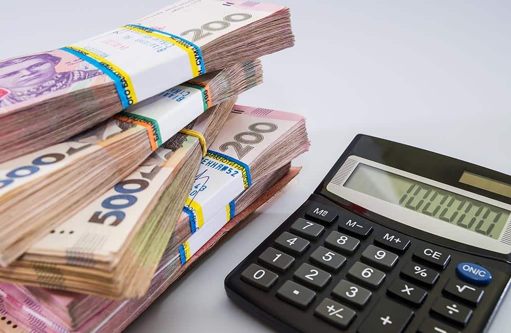 деньги гривня калькулятор