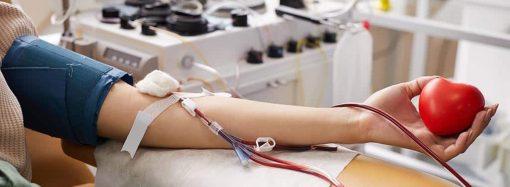 В Черноморске будут брать кровь у желающих стать донорами