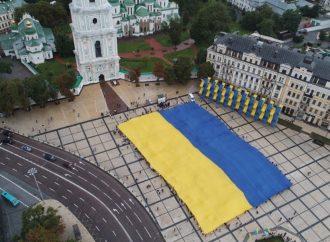 В Одесской области развернут самый большой флаг Украины