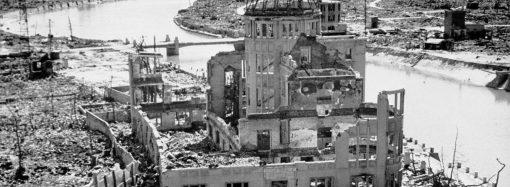 Этот день в истории: почему на Хиросиму и Нагасаки сбросили ядерные бомбы?