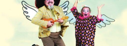 В Одессе пройдет фестиваль клоунов: где и когда смеяться (программа)