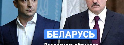 Лукашенко неприязненно высказывается про Украину. Что происходит?