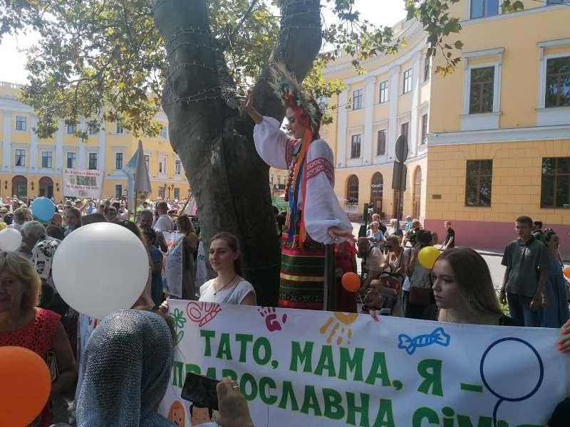 марш традиционный5