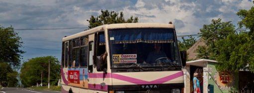 Подорожают маршрутки в Белгород-Днестровский: сколько будет стоить проезд