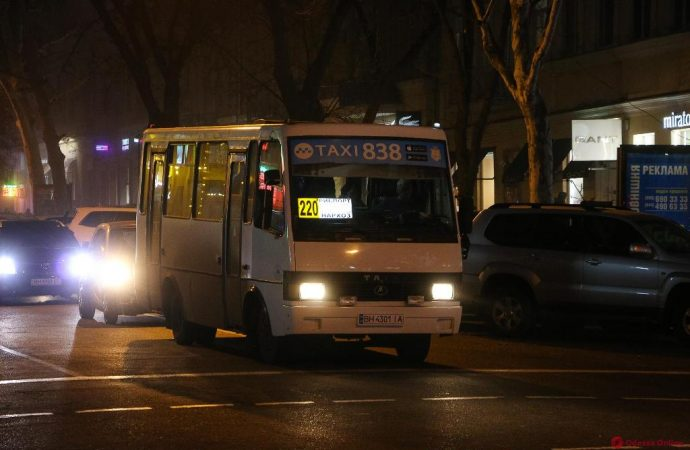 В День города в Одессе будет иначе ходить транспорт – что изменится (обновлено)