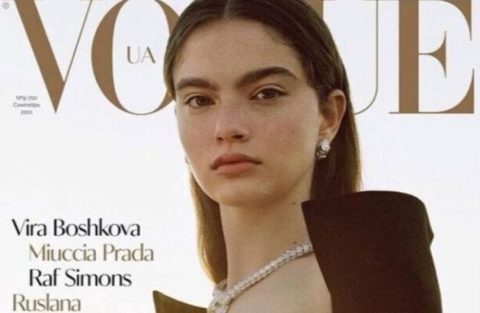 Студентка из Измаила попала на обложку известного журнала мод