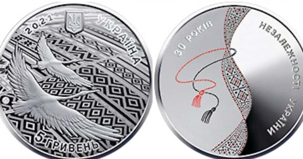 памятная монета 5 грн