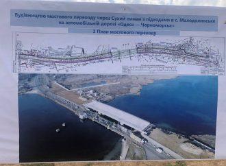 Дорожники придумали, как спасти деформировавшийся мост через Сухой лиман