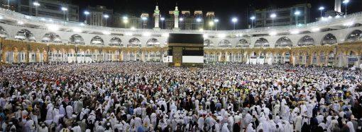 Сегодня Новый год у мусульман