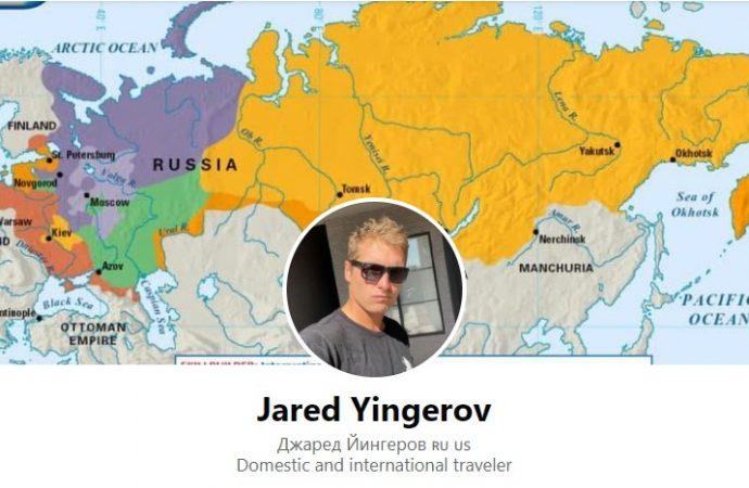 Стало известно, что за американец наделал шума в Одессе своей российской футболкой