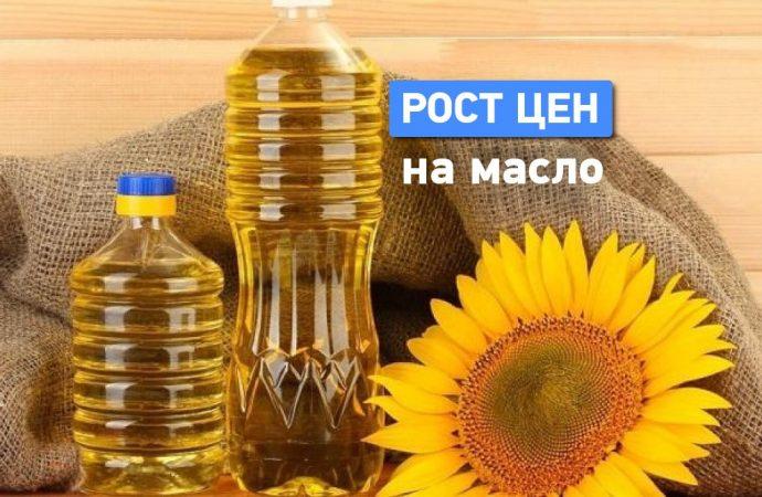 Перестанут ли расти цены на подсолнечное масло?
