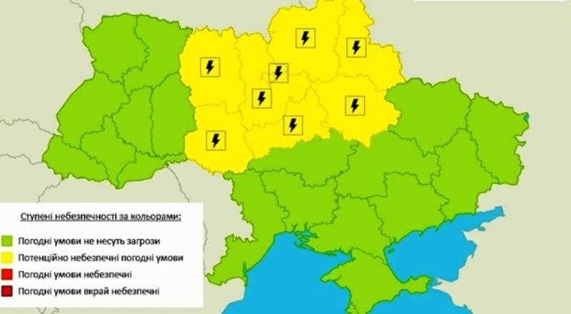 погода в Украине 25 августа