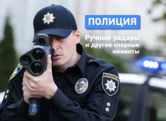 Памятка водителю: спорные моменты при общении с полицией