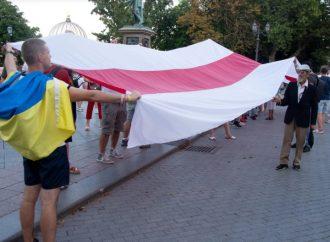 В Одессе протестовали белорусы: в чем причина?