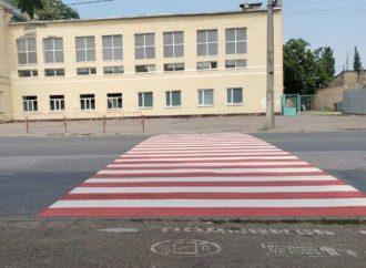 В Одессе нанесли пластиковую дорожную разметку возле школ – адреса (фото) (ОБНОВЛЕНО)