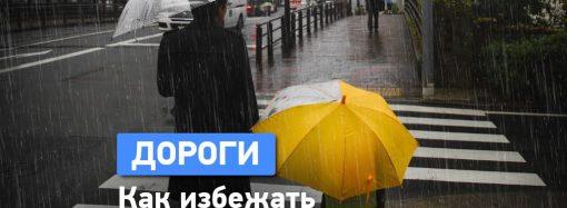 Как избежать ДТП в дождь: советы водителям и пешеходам