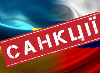 Россия ввела санкции против Гриневецкого и других одесситов: Труханов уже три года под ними