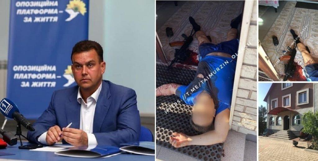 смерть мэра Кривого Рога